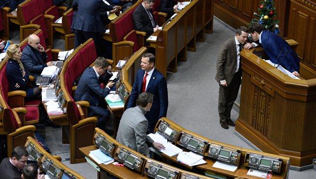 Лидер фракции Радикальной партии Олег Ляшко на заседании Верховной рады Украины в Киеве. 16 января 2018