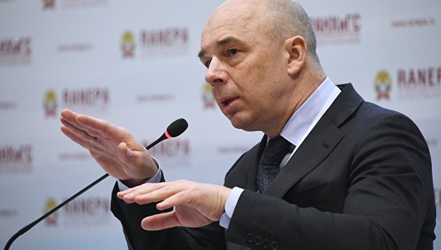 Минфин рассчитывает на успех новой амнистии капитала в России