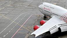 Самолет авиакомпании Россия. Архивное фото