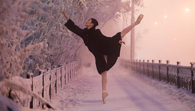 Балерина в Якутске при температуре минус 41 градус