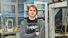 Инженер лаборатории «Сверхпроводящие метаматериалы» НИТУ «МИСиС» Илья Беседин