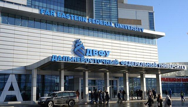 Здание Дальневосточного федерального университета на острове Русский во Владивостоке. Архивное фото