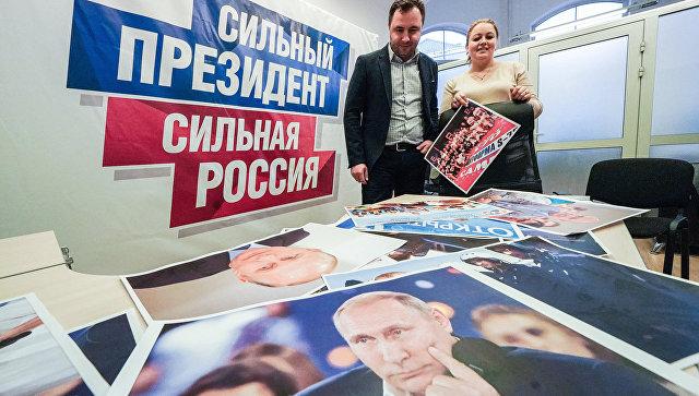 Предвыборный штаб Владимира Путина. архивное фото