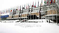 Совет Европы в Страсбурге. Архивное фото