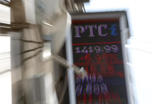 РТС открылась в среду снижением индекса на 0,06%