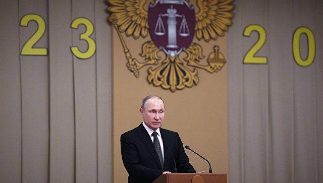 Президент РФ Владимир Путин на торжественном собрании, посвящённом 95-летию Верховного суда России. 23 января 2018