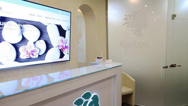 Медицинский центр EPILAS