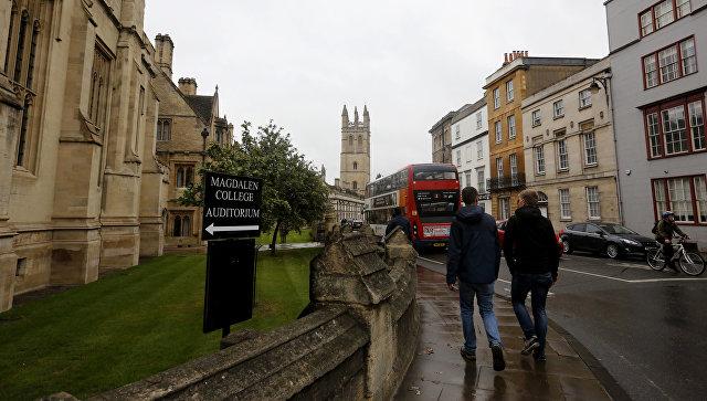 Оксфордский институт снял состены почета портрет Терезы Мэй