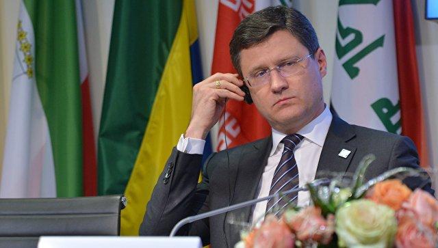 Новак обсудил с королем Саудовской Аравии взаимодействие на рынке нефти