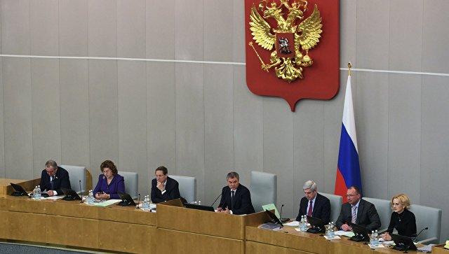 На пленарном заседании Государственной Думы РФ. 24 января 2018