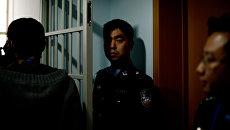 Охрана в Центре для заключенных в Пекине