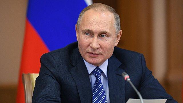 Президент РФ Владимир Путин. 24 января 2018