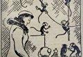 В зоопарке. Текст к иллюстрации: - Ой, мама, посмотри, сколько Геббельсов!   Газета Красноармейская правда. Из коллекции Историко-литературного музея Вася Теркин