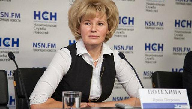 Новым замминистра образования РФ будет замполпреда вЦФО Ирина Потехина
