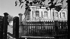 Дом-музей писателя Михаила Александровича Шолохова в станице Вешенской