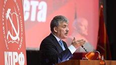 Кандидат в президенты РФ Павел Грудинин во время III Пленума Центрального Комитета Коммунистической партии РФ
