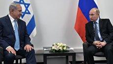 Владимир Путин и премьер-министр Государства Израиль Биньямин Нетаньяху во время встречи. Архивное фото