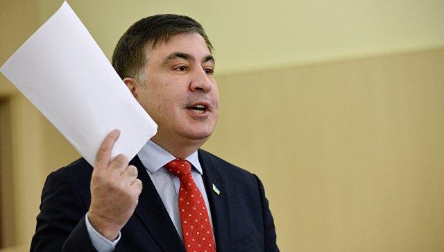 Саакашвили нашел новую работу