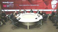 Заседание Зиновьевского клуба Наука и невежество в современном мире