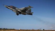 Российский штурмовик Су-25 взлетает с авиабазы Хмеймимв Сирии. Архивное фото
