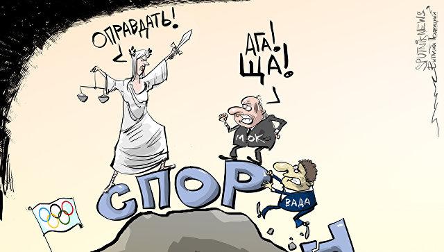Д. Медведев : решение МОК постыдно инесправедливо
