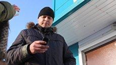Глава рабочего поселка Колывань в Новосибирской области Алексей Дорофеев