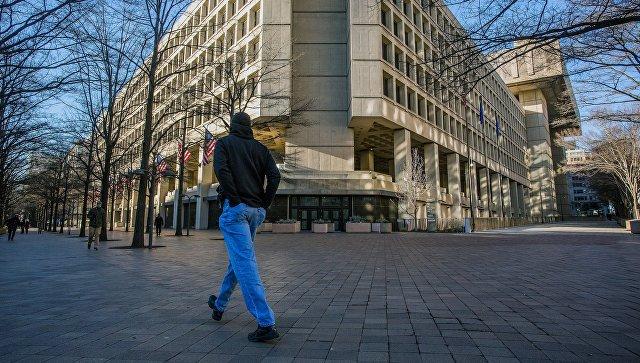 Здание Федерального бюро расследований в Вашингтоне