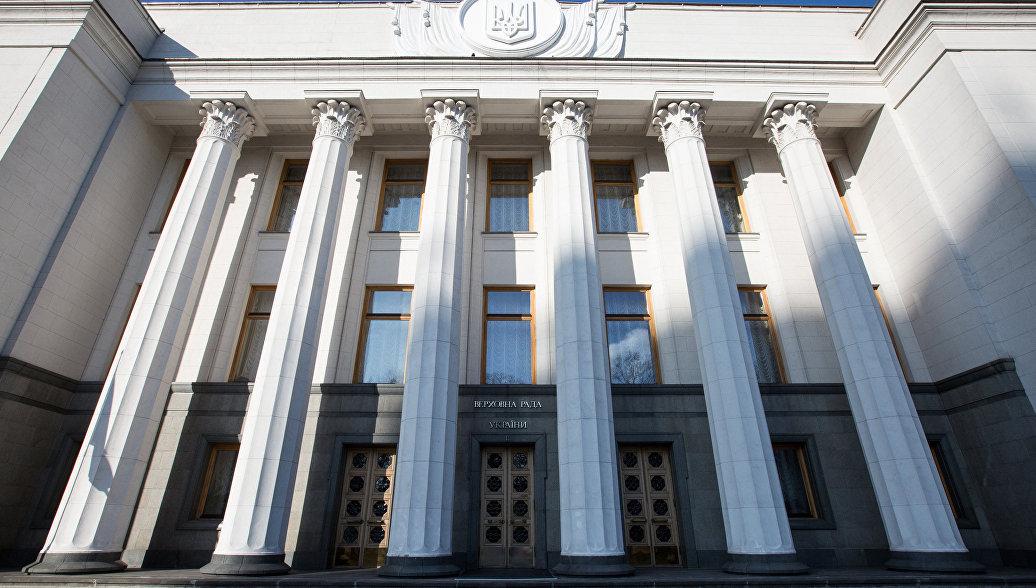 """В Раде признали, что Украина беднее стран, """"названия которых похожи на матюки"""""""