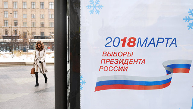 Билборд с символикой выборов президента РФ 2018. Архивное фото