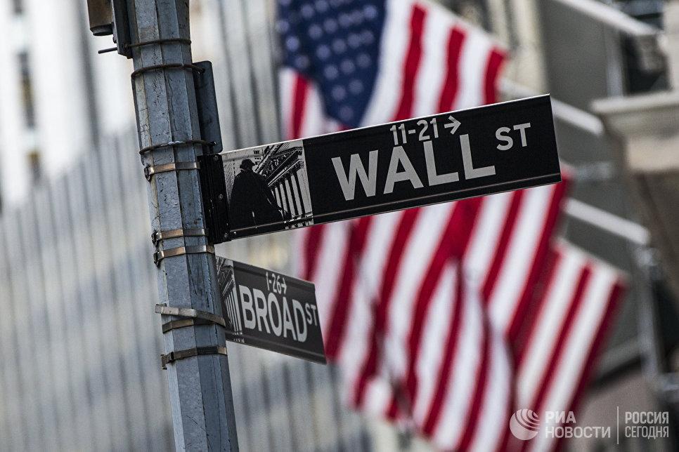 Не выдержал напора: что стоит за резким падением доллара