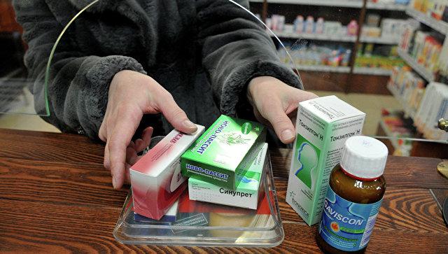 Дума одобрила в первом чтении проект о контрольных закупка  Архвиное фото Покупка лекарственных препаратов в аптеке Архвиное фото