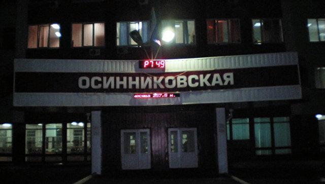 Шахта в Кузбассе после восстановления вентиляции работает в штатном режиме