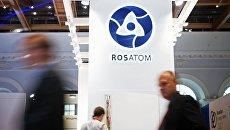 Посетители у стенда государственной корпорации по атомной энергии Росатом. Архивное фото