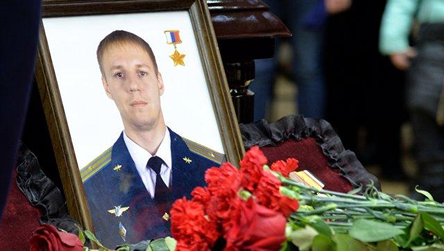 Портрет погибшего в Сирии летчика Романа Филипова. Архивное фото