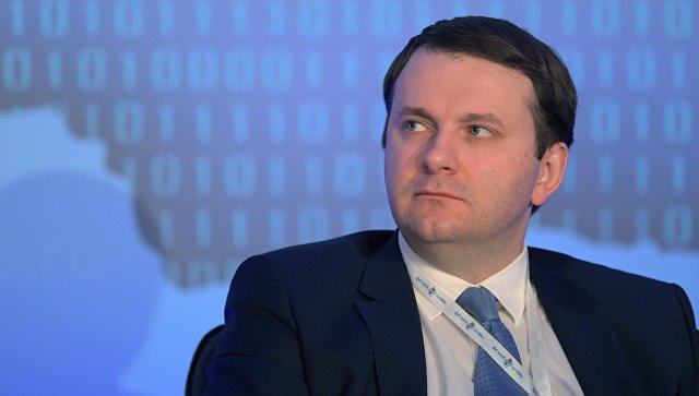 Орешкин прокомментировал повышение S&P кредитного рейтинга России