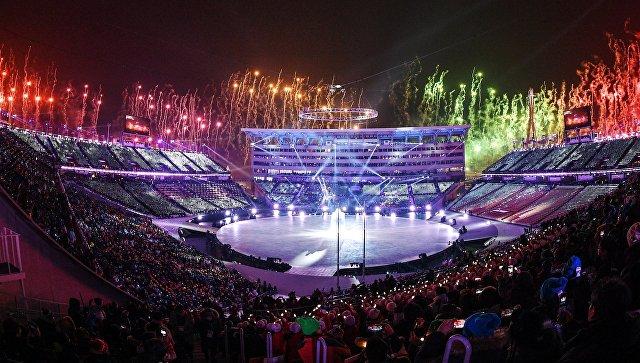 Церемония открытия XXIII зимних Олимпийских игр в Пхенчхане. Архивное фото