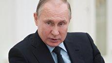 Владимир Путин. 12 февраля 2018