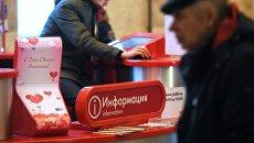 Почтовый ящик для отправки валентинок на станции Парк Культуры в Московском метро
