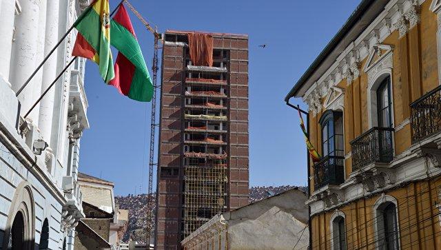 Вид Боливии. Архивное фото