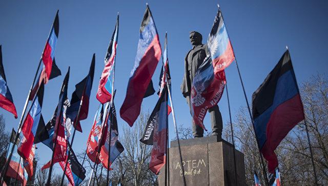 Митинг, посвященный годовщине образования Донецко-Криворожской республики. 12 февраля 2017