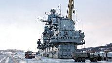 Тяжелый авианесущий крейсер Северного флота Адмирал Кузнецов. Архивное фото
