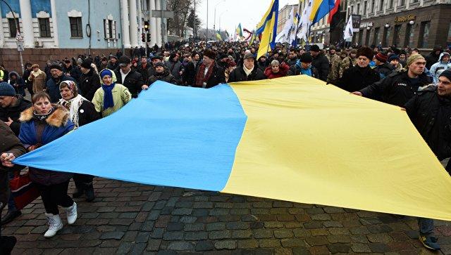 Фоаг Украины. Архивное фото