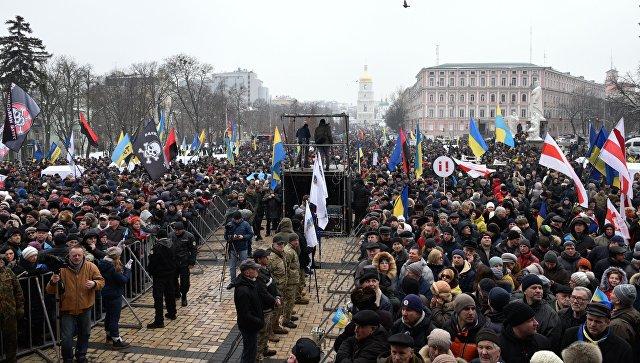 Митинг сторонников Михаила Саакашвили. Архивное фото