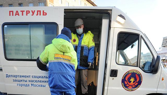 """Москвичи, желающие помочь бездомным, могут прийти в """"Социальный патруль"""""""
