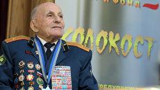 Ветеран Великой Отечественной войны Леонтий Бранд, принимавший участие в освобождении Освенцима в 1945 год. Архивное фото