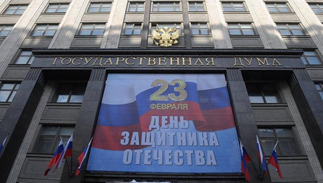 Названы подарки на 23 февраля, на которые россиянки берут кредиты