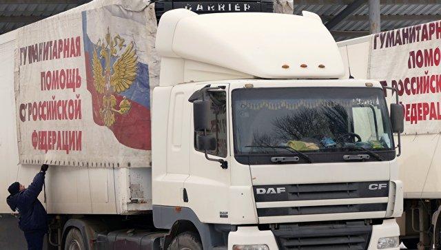 Автомобиль 74-го конвоя МЧС России с гуманитарной помощью для жителей Донбасса в Донецке. Архивное фото