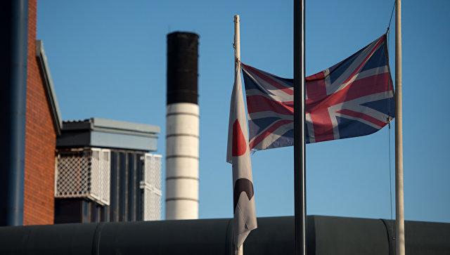 Флаг Великобритании на флагштоке тюрьмы. Архивное фото