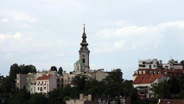 Города мира. Белград. Архивное фото