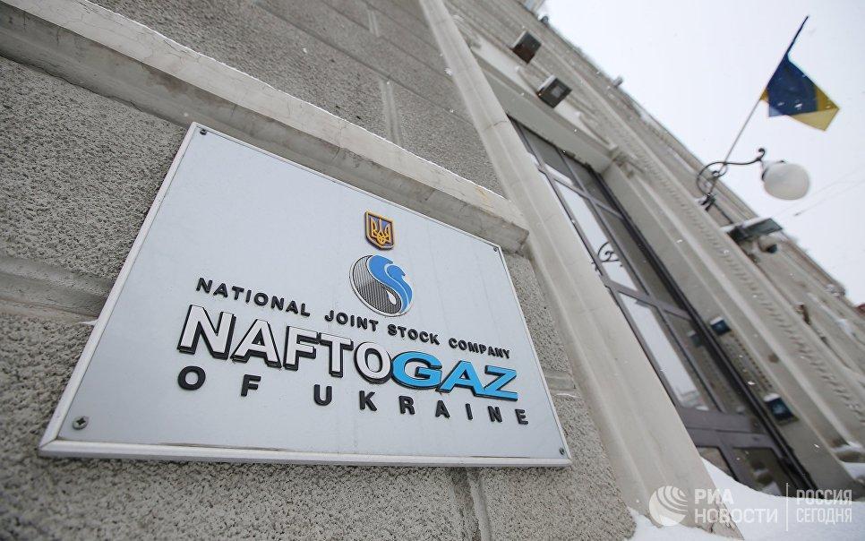 EC пообещал посодействовать Украине вспоре с«Газпромом»